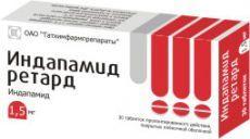 Индапамид ретард, 1.5 мг, таблетки пролонгированного действия, покрытые пленочной оболочкой, 30 шт.