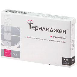 Тералиджен Валента, 5 мг, таблетки, покрытые пленочной оболочкой, 50 шт.
