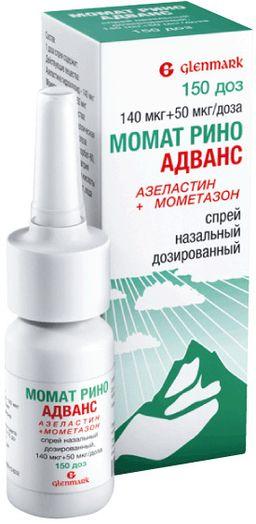 Момат Рино Адванс, 140 мкг+50 мкг/доза, 150 доз, спрей назальный дозированный, 1 шт.