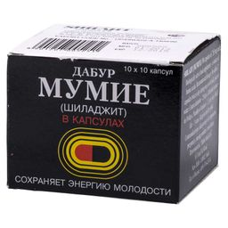 Мумие Шиладжит, 265 мг, капсулы, 100 шт.
