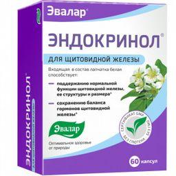 Эндокринол, 275 мг, капсулы, 60шт.