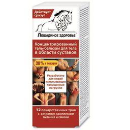 Лошадиное здоровье гель-бальзам для тела 12 лекарственных трав