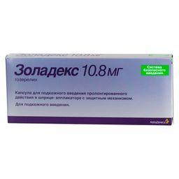 Золадекс, 10.8 мг, капсула для подкожного введения пролонгированного действия, 1 шт.