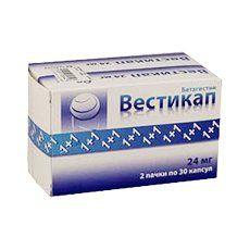 Вестикап, 24 мг, капсулы, 60 шт.