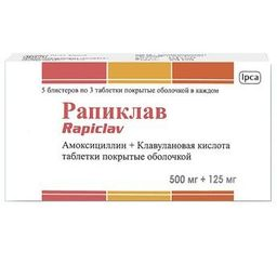 Рапиклав
