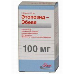 Этопозид-Эбеве, 20 мг/мл, концентрат для приготовления раствора для инфузий, 5 мл, 1 шт.