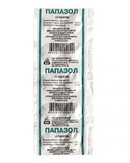 Папазол, таблетки, 10 шт.