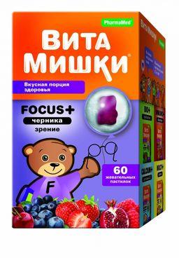 ВитаМишки Focus + черника, 2500 мг, пастилки жевательные, ассорти, 60 шт.