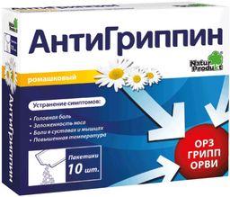 Антигриппин, 500 мг+10 мг+200 мг, порошок для приготовления раствора для приема внутрь, ромашковый, 5 г, 10шт.