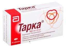 Тарка, 180 мг+2 мг, таблетки с модифицированным высвобождением, покрытые пленочной оболочкой, 28 шт.