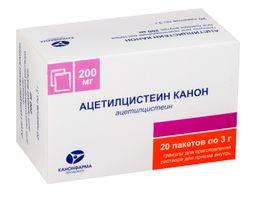 Ацетилцистеин Канон, 200 мг, гранулы для приготовления раствора для приема внутрь, 3 г, 20шт.