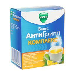 Викс АнтиГрипп Комплекс, порошок для приготовления раствора для приема внутрь, со вкусом лимона, 4,36 г, 10шт.
