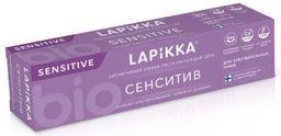 Lapikka зубная паста Сенситив для чувствительных зубов, паста зубная, 94 г, 1 шт.