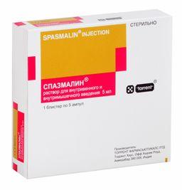 Спазмалин, раствор для внутривенного и внутримышечного введения, 5 мл, 5шт.