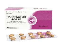 Панкреатин форте, таблетки, покрытые кишечнорастворимой оболочкой, 60 шт.