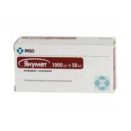 Янумет, 1000 мг+50 мг, таблетки, покрытые пленочной оболочкой, 56 шт.
