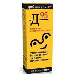 911 Средство педикулицидное Д-95, шампунь, 3 шт.
