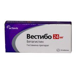 Вестибо, 24 мг, таблетки, 30 шт.