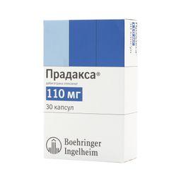 Прадакса, 110 мг, капсулы, 30 шт.