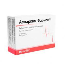Аспаркам-Фармак, раствор для внутривенного введения, 10 мл, 10 шт.