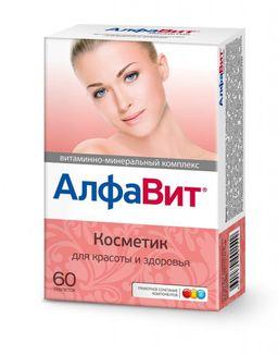 Алфавит Косметик, таблетки в комплекте, 60 шт.