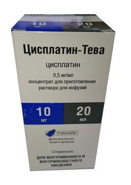 Цисплатин-Тева, 0.5 мг/мл, раствор для инъекций, 20 мл, 1шт.