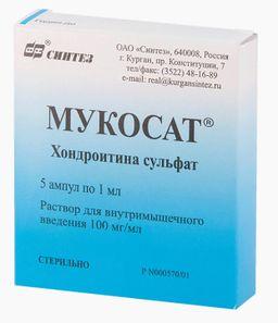 Мукосат, 100 мг/мл, раствор для внутримышечного введения, 1 мл, 5шт.