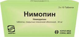 Нимопин, 30 мг, таблетки, покрытые пленочной оболочкой, 30 шт.
