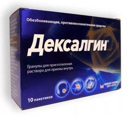 Дексалгин 25, 25 мг, порошок, 10шт.