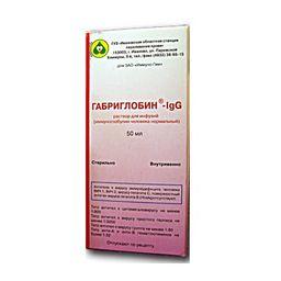 Габриглобин-IgG,