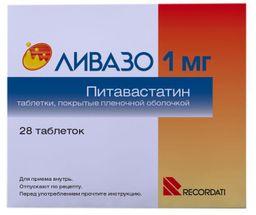 Ливазо, 1 мг, таблетки, покрытые пленочной оболочкой, 28 шт.