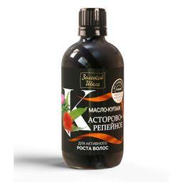 Золотой Шелк масло-купаж касторово-репейное для активного роста волос