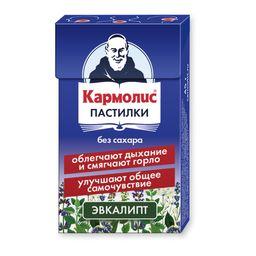 Кармолис Пастилки без сахара с эвкалиптом, пастилки, 45 г, 1 шт.