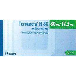 Телмиста Н, 12.5 мг+80 мг, таблетки, 28шт.