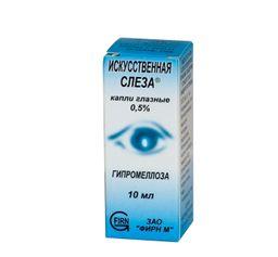 Искусственная слеза, 0.5%, капли глазные, 10 мл, 1шт.