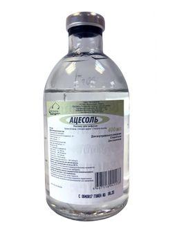 Ацесоль, раствор для инфузий, 400 мл, 1шт.