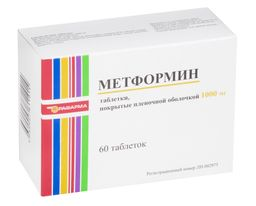 Метформин, 1000 мг, таблетки, покрытые пленочной оболочкой, 60 шт.