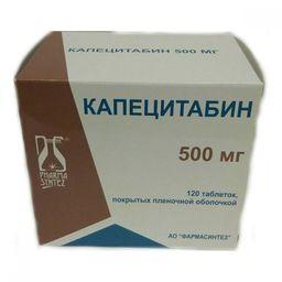 Капецитабин, 500 мг, таблетки, покрытые пленочной оболочкой, 120шт.