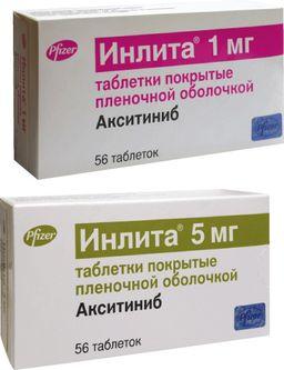 Инлита, 1 мг, таблетки, покрытые пленочной оболочкой, 56 шт.