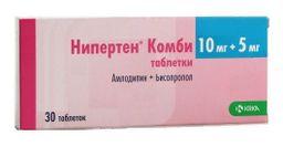 Нипертен Комби, 10 мг+5 мг, таблетки, 30 шт.