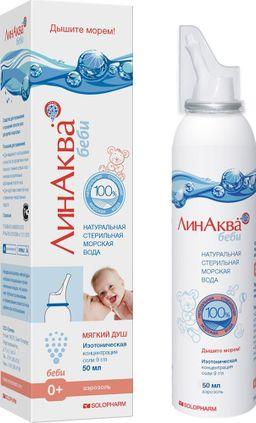ЛинАква беби, раствор для местного применения, 50 мл, 1 шт.