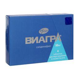 Виагра, 50 мг, таблетки, диспергируемые в полости рта, 4 шт.