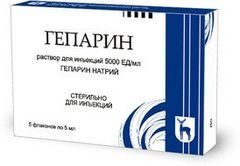 Гепарин, 5000 МЕ/мл, раствор для инъекций, 5 мл, 5 шт.