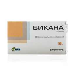 Бикана, 50 мг, таблетки, покрытые пленочной оболочкой, 28 шт.