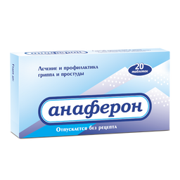 Анаферон, таблетки для рассасывания, 20шт.