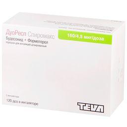ДуоРесп Спиромакс, 160 мкг+4.5 мкг/доза, 120 доз, порошок для ингаляций дозированный, 3шт.