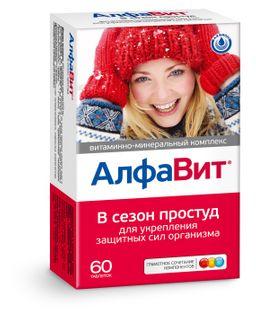 Алфавит В сезон простуд, 525 мг, таблетки в комплекте, 60 шт.