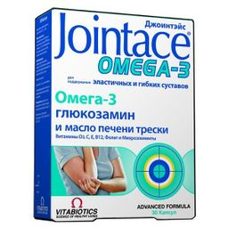 Джоинтэйс Омега-3, капсулы, 30 шт.