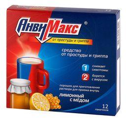 АнвиМакс, порошок для приготовления раствора для приема внутрь, лимонный с медом, 5 г, 12 шт.