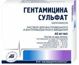 Гентамицин, 40 мг/мл, раствор для внутривенного и внутримышечного введения, 2 мл, 5 шт.
